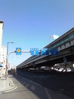 良い天気〜